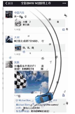 Screenshot 2016-07-10 17.48.03