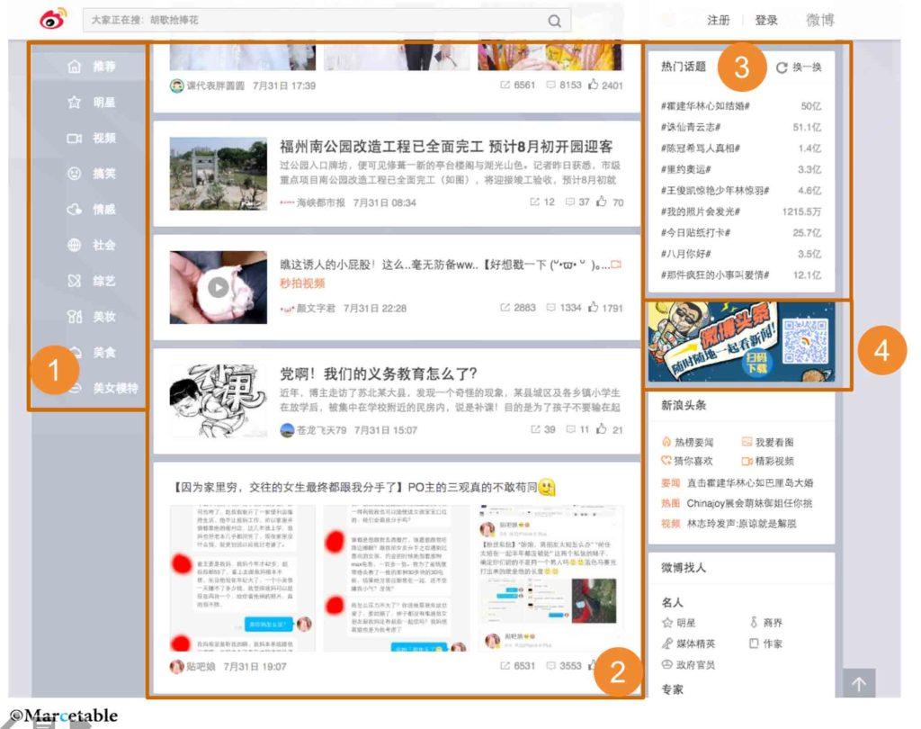 weiboblog_1