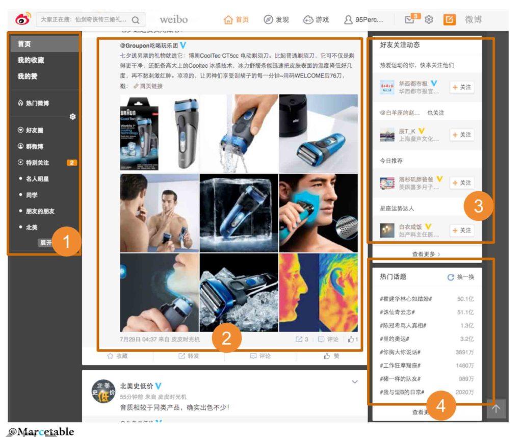 weiboblog_2