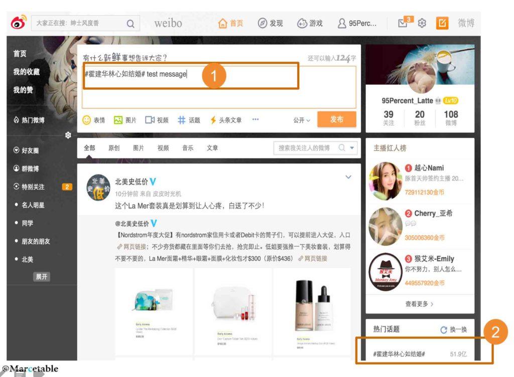 weiboblog_4