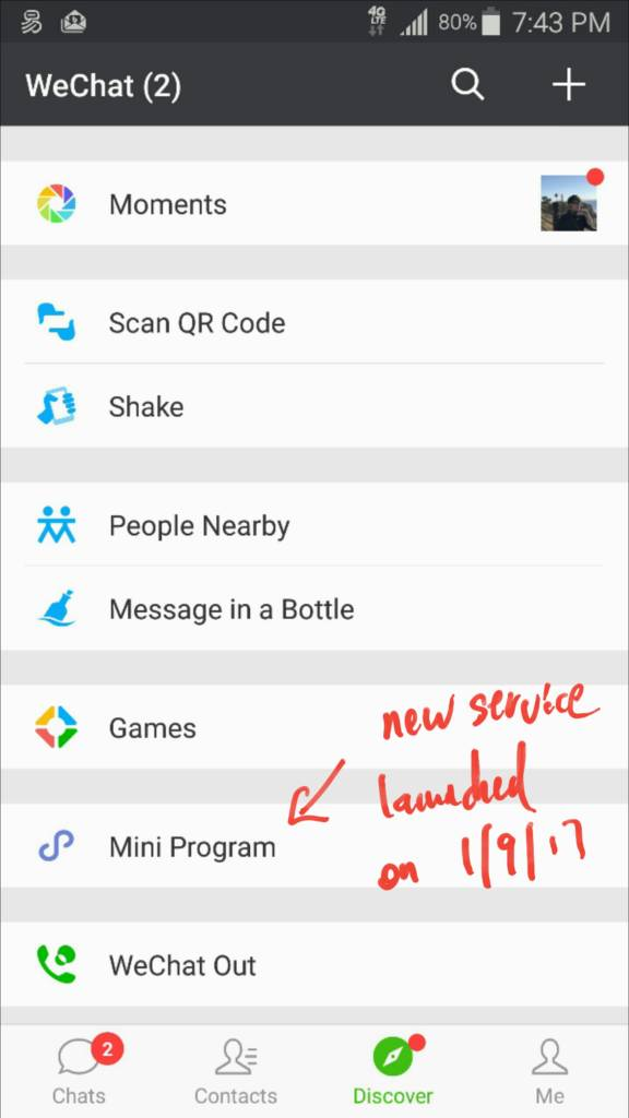 quick guide what's the wechat mini program and how do i get it