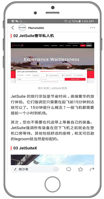 Marcetable helps service provider obtain RSVPs from China.