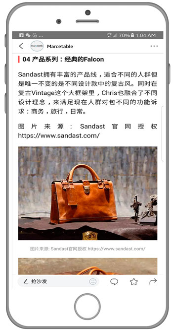 Marcetable helps product owner increase brand awareness in China